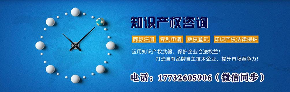 天津商标注册公司帮助保护企业合法权益